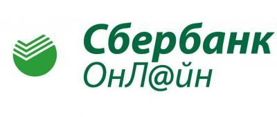 Изображение - Как поменять рубли на доллары в сбербанке все способы 2969168