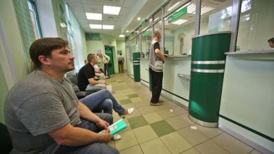 Изображение - Как поменять рубли на доллары в сбербанке все способы 2969189