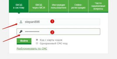 Изображение - Карта кодов интернет-банкинга беларусбанка 2980507