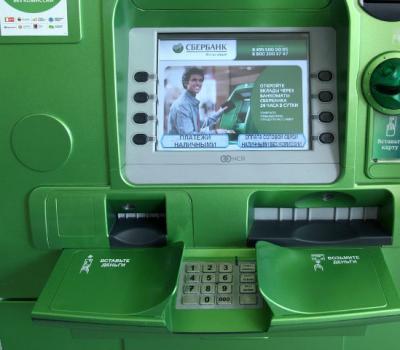 В каких банках можно взять кредит безработному человеку