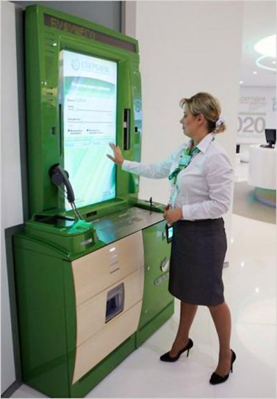Изображение - Как проверить подключен ли мобильный банк сбербанка 3016360