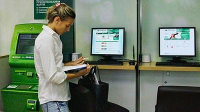 Изображение - Как проверить подключен ли мобильный банк сбербанка 3016365
