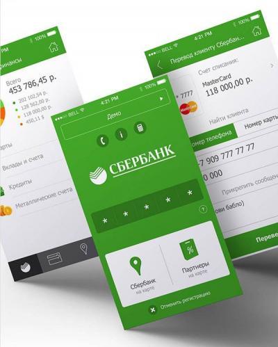 Изображение - Как проверить подключен ли мобильный банк сбербанка 3016371