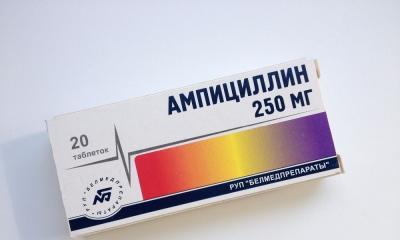 Антибиотики амоксициллинового ряда
