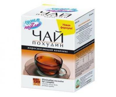чай летящая ласточка отзывы худеющих своими руками