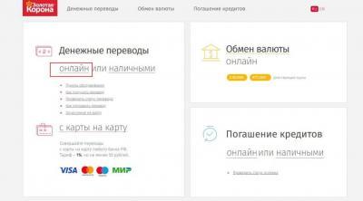 накта кредит банк официальный сайт личный кабинет кредит 90 9