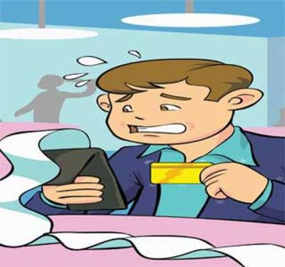 Изображение - Как узнать номер кредитной карты 347325