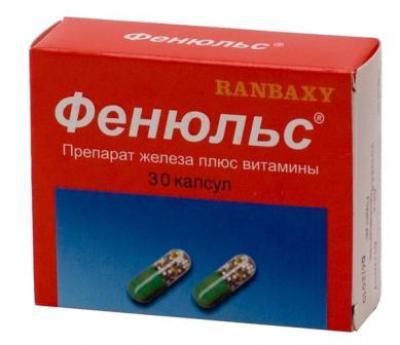 Прием препарата фенюльс при беременности.