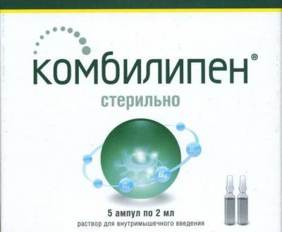 витамины комбилипен инструкция по применению цена