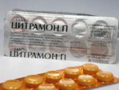Каптоприл таблетки от давления под язык