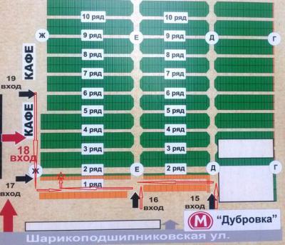 Дубровка торговый центр схема фото 880