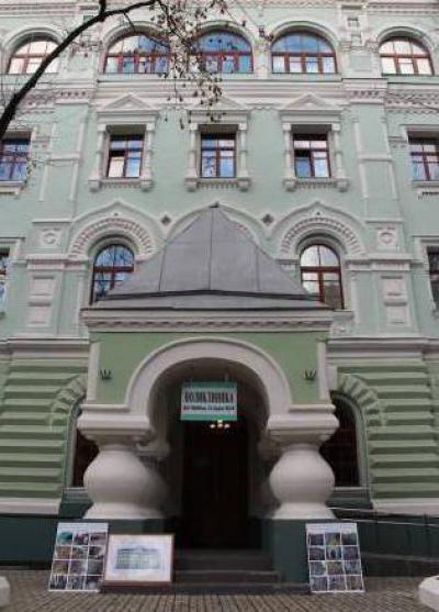 f1a6810b371b НИИ им. Герцена (институт в Москве)  поликлиника, цены, адрес и отзывы