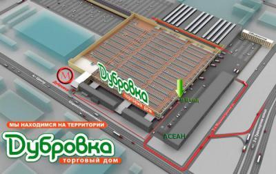 Дубровка торговый центр схема фото 877