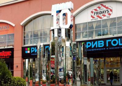 c39734e47a60 ТЦ «Атриум» в Москве  отзывы и подробная информация о магазинах