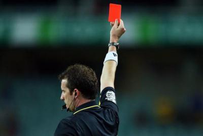 За что дают красную карточку в футболе [PUNIQRANDLINE-(au-dating-names.txt) 47