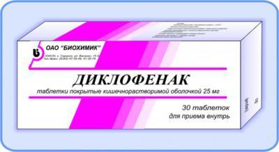 Изображение - Суставы болят лечение таблетки 592424