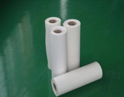Пленка термоклеевая 2,5м*30см albion код:23850 арт: al23850.
