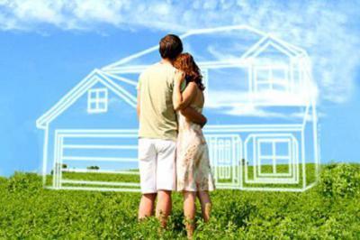 Изображение - Главные особенности земельной ипотеки и выбор банка 711631