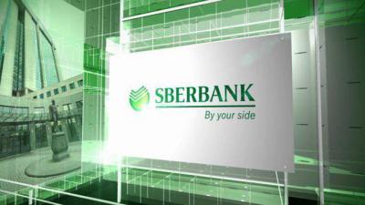 Изображение - Сбербанк - частный или государственный банк 739684
