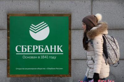 Изображение - Сбербанк - частный или государственный банк 739688
