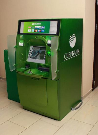 Изображение - Сбербанк - частный или государственный банк 739701