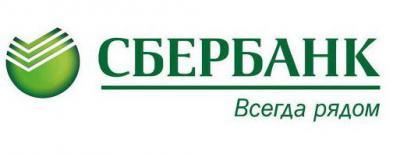Изображение - Сбербанк - частный или государственный банк 741860