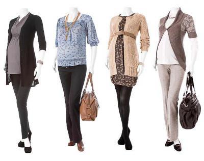 Одежда для беременной своими руками  идеи создания стильного гардероба 19fddf747cad9