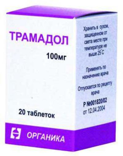 Изображение - Лекарство для поддержки суставов 748444