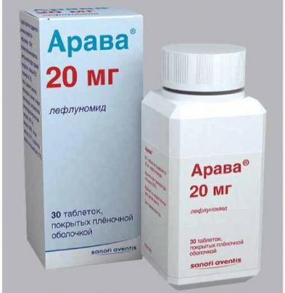 Изображение - Лекарство для поддержки суставов 748446