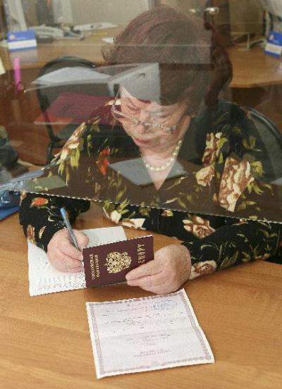 Изображение - Накопительную часть пенсии в сбербанк - стоит ли 756417