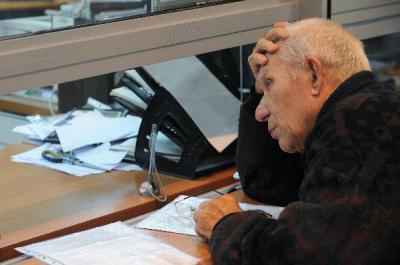 Изображение - Накопительную часть пенсии в сбербанк - стоит ли 756420