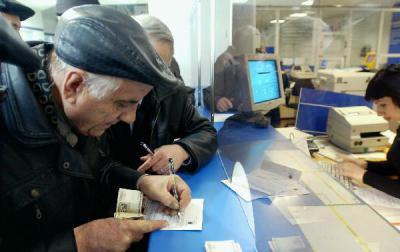Изображение - Накопительную часть пенсии в сбербанк - стоит ли 756421