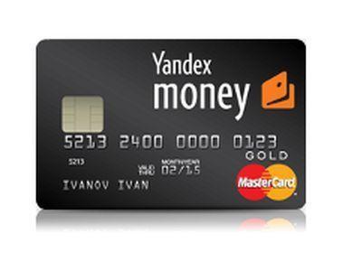 Изображение - Как создать виртуальную карту яндекс деньги 766572