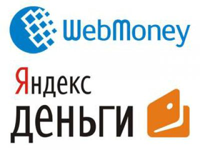 Изображение - Как создать виртуальную карту яндекс деньги 766581