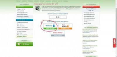 Изображение - Как заработать много на seosprint 791929