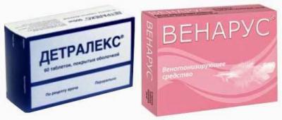 Таблетки Венарус при геморрое отзывы как принимать и как пить курс лечения цена