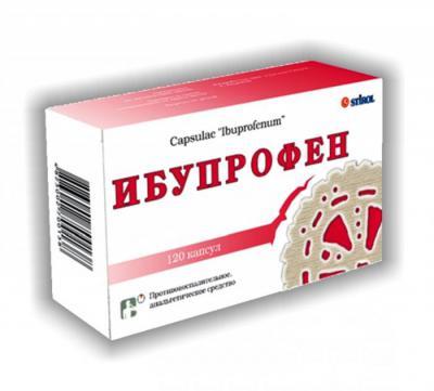 Недорогие таблетки от температуры