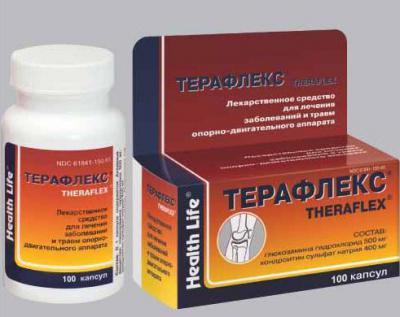 Изображение - Терафлекс для суставов отзывы больных 864991