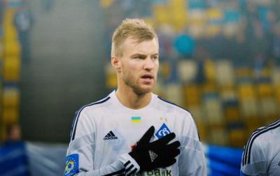 Андрей ярмоленко, bjuhfabz
