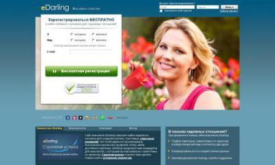 сайт знакомств i darling