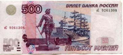 Изображение - Вопрос почему рубль дешевле гривны 979434