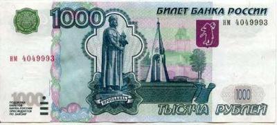Изображение - Вопрос почему рубль дешевле гривны 979435