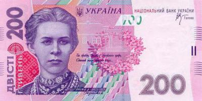 Изображение - Вопрос почему рубль дешевле гривны 979436