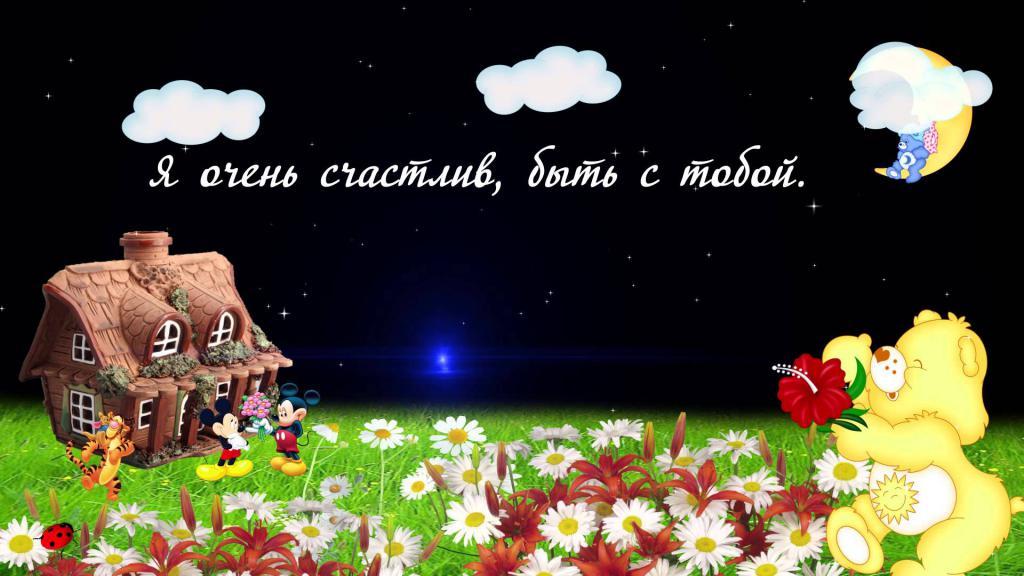 Елена Золотова, Helen Gold: Когда соцсети не продают, они