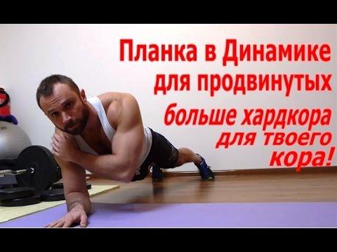 Как сделать рельефный пресс: лучшие упражнения