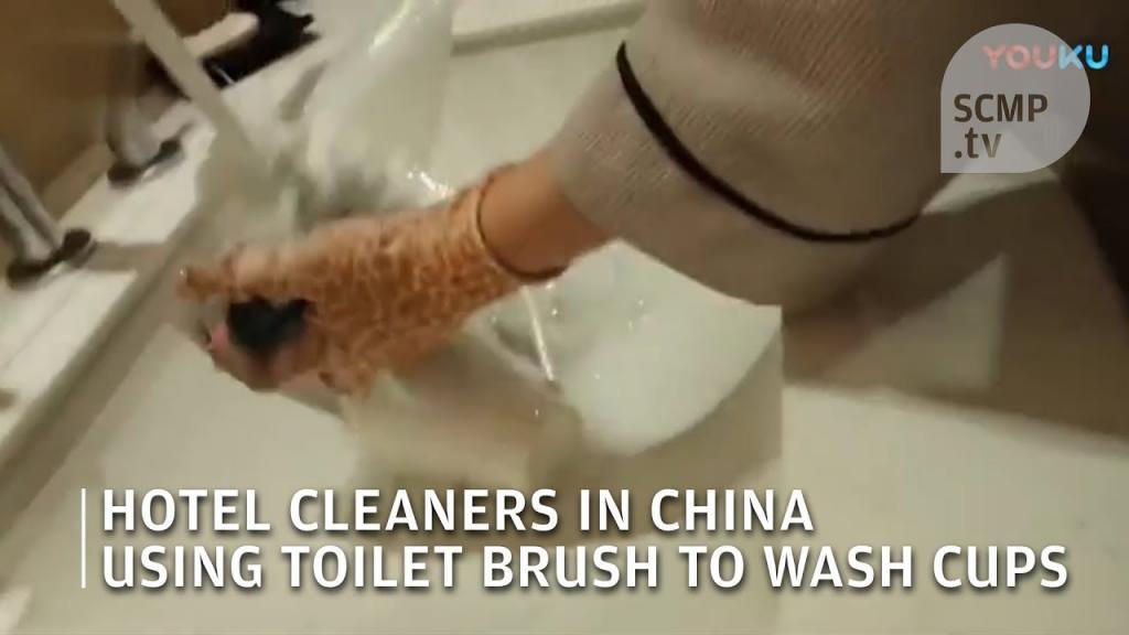 """Одно и та же щетка для унитаза и чашек: скрытые """"прелести"""" гостиничного сервиса в Китае (видео)"""