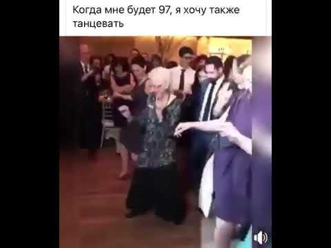 В 97 хочу танцевать так же: старушка дала фору молодым под хит Modern Talking (видео)