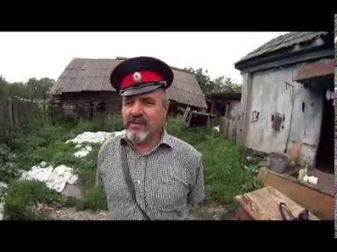 В деревне всего один житель: добродушный атаман рассказал, как ему живется