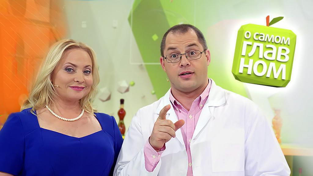 Передача доктор и похудение