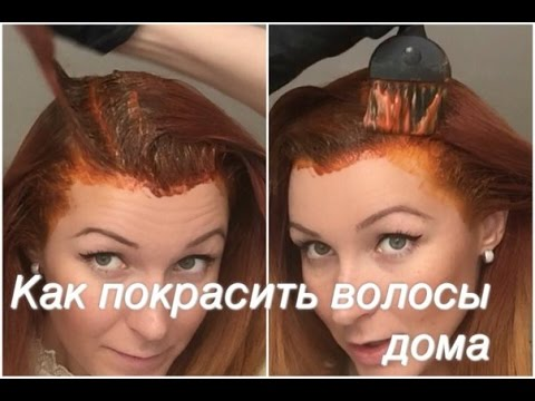 Лучшая рыжая краска для волос: отзывы, фото